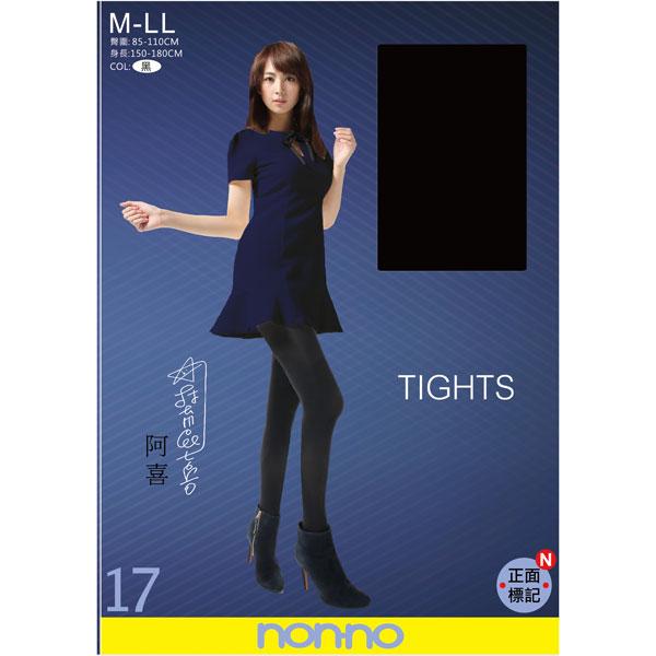 *優惠促銷*儂儂9886超級彈性彩色褲襪-黑色《康是美》