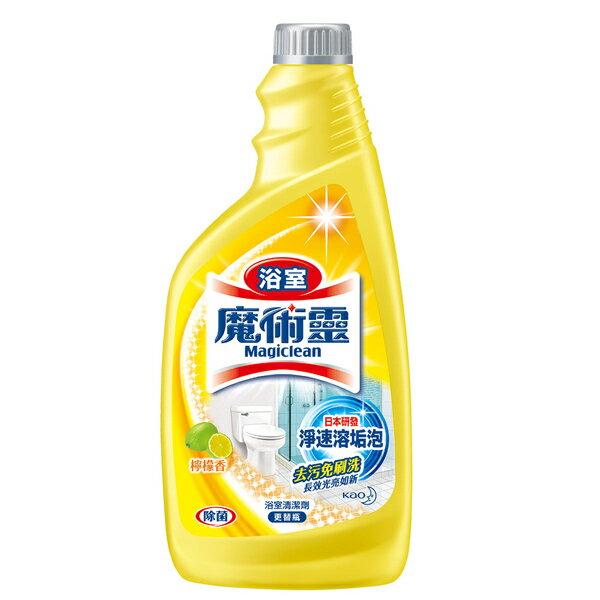 *優惠促銷*EC-浴室魔術靈檸檬香更替瓶500ML《康是美》
