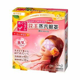 【KAO花王】蒸氣浴眼罩-洋甘菊