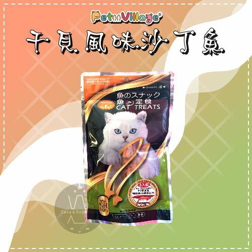 +貓狗樂園+PetVillage 貓定食。干貝風味沙丁魚。75g $120