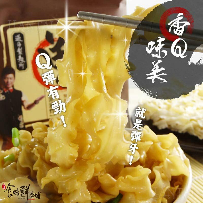 【曾拌麵】香蔥椒麻  一大箱 / 12袋  贈送:香榭嫩芽湯12小包 3