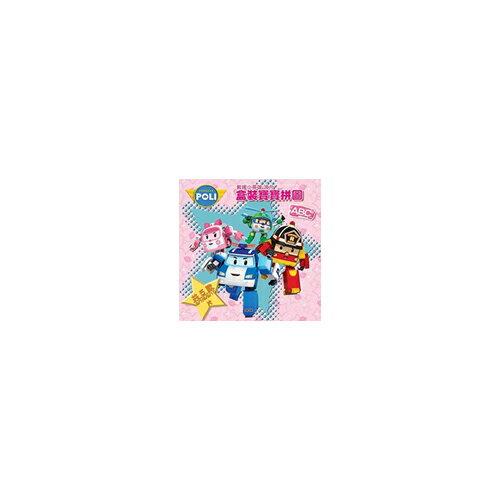 ★衛立兒生活館★POLI 救援小英雄 波力盒裝寶寶拼圖-ABC篇