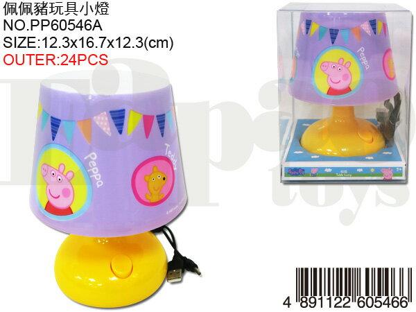 正版佩佩豬玩具小燈