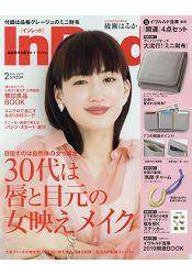 In Red  2月號2009附草莓小物包1組 0