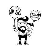 黑皮TIME旗艦館