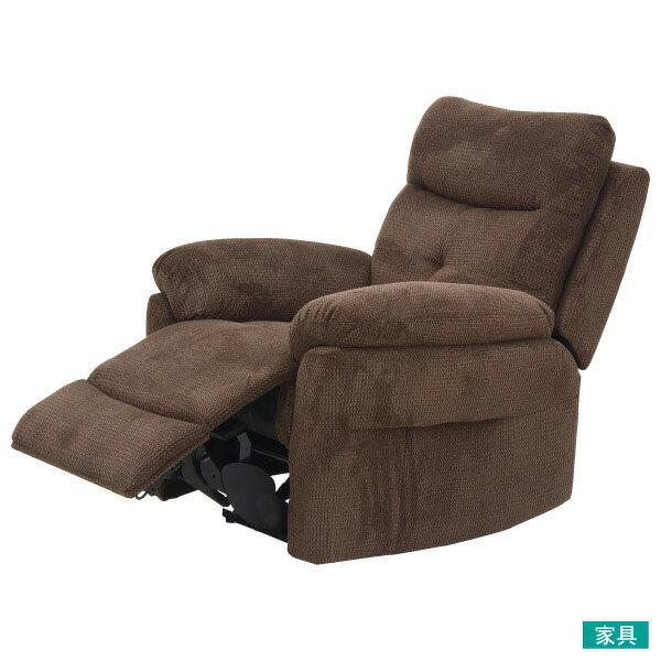 宜得利家居:◎布質1人用電動可躺式沙發MEGA804DBRNITORI宜得利家居