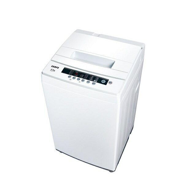 【領券95折無上限】【聲寶SAMPO】6.5公斤洗衣機 ES-B07F