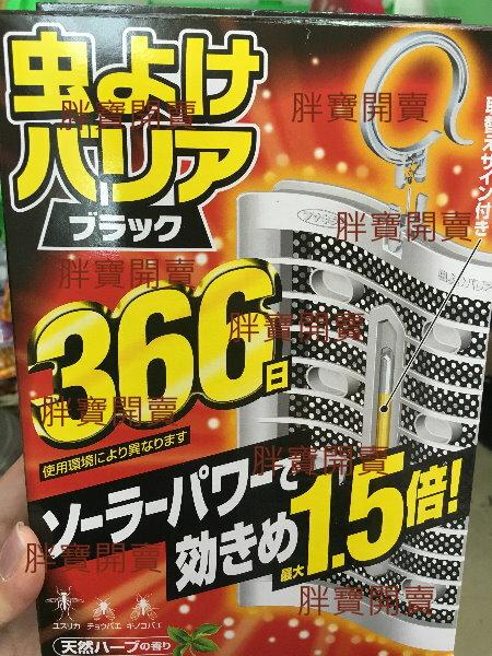 日本代購 日本製 Furakira 366日 防蚊掛片 防蚊 防蚊片 驅蚊 1.5倍 掛片 防蚊吊片 日本 帶回
