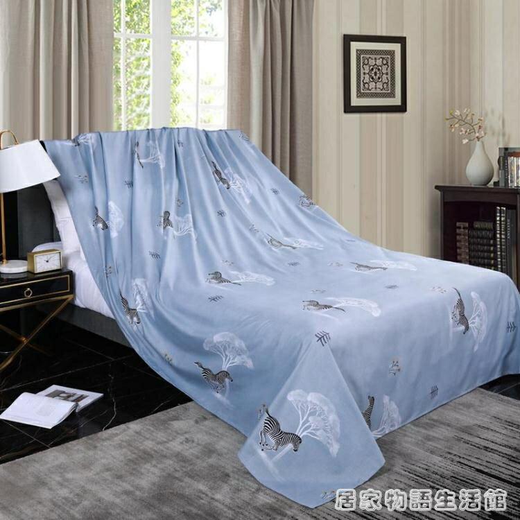 遮灰布防塵布遮蓋布遮灰塵布蓋家具的防塵布家居防塵布罩蓋布家用