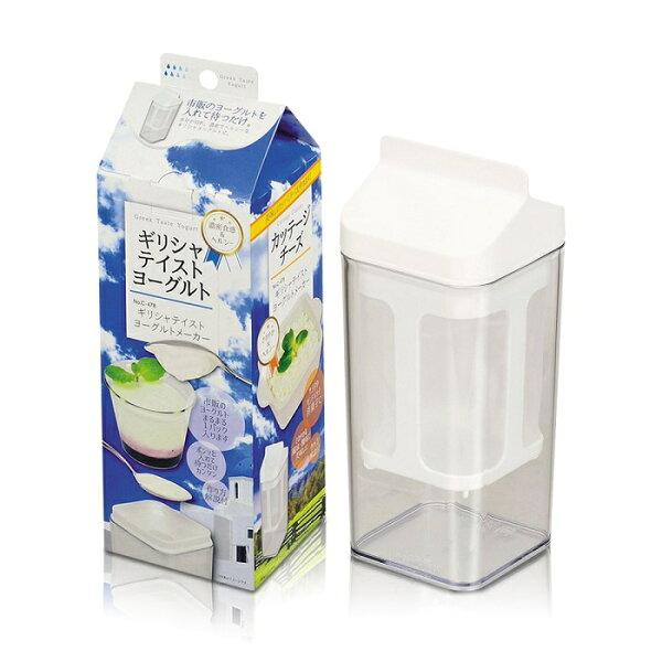 普羅家族優格乳酪盒(可製希臘優格水沏優格)日本製造原裝進口