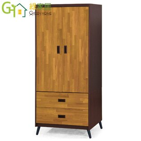 【綠家居】馬蒂時尚2.7尺二門衣櫃收納櫃(開放層格+吊衣桿+二抽屜)
