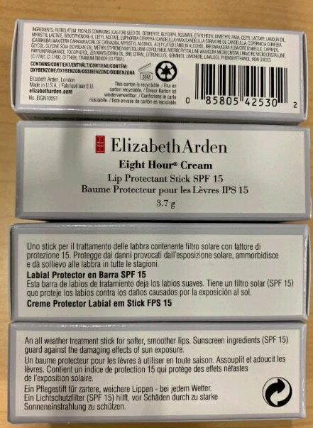 【鴞好物】ELIZABETH ARDEN伊麗莎白雅頓 八小時潤澤護唇膏SPF15 3.7g 4