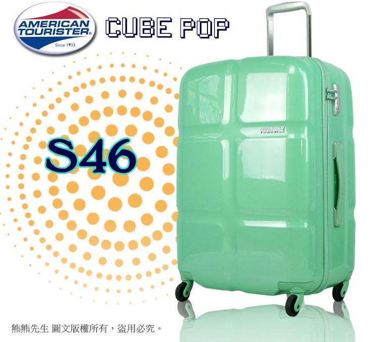 《熊熊先生》新款推薦 Samsonite新秀麗 AT美國旅行者 行李箱旅行箱 25吋 輕量款