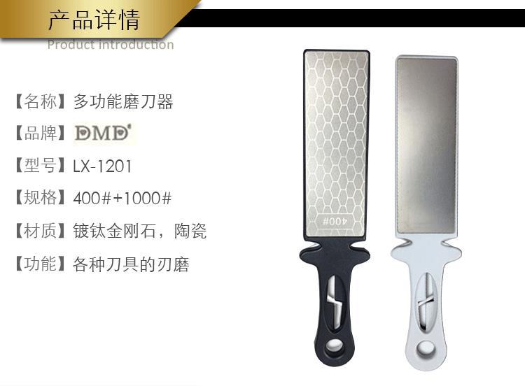 家用五用磨刀器 磨刀石 油石 多功能磨刀器操作簡單方便