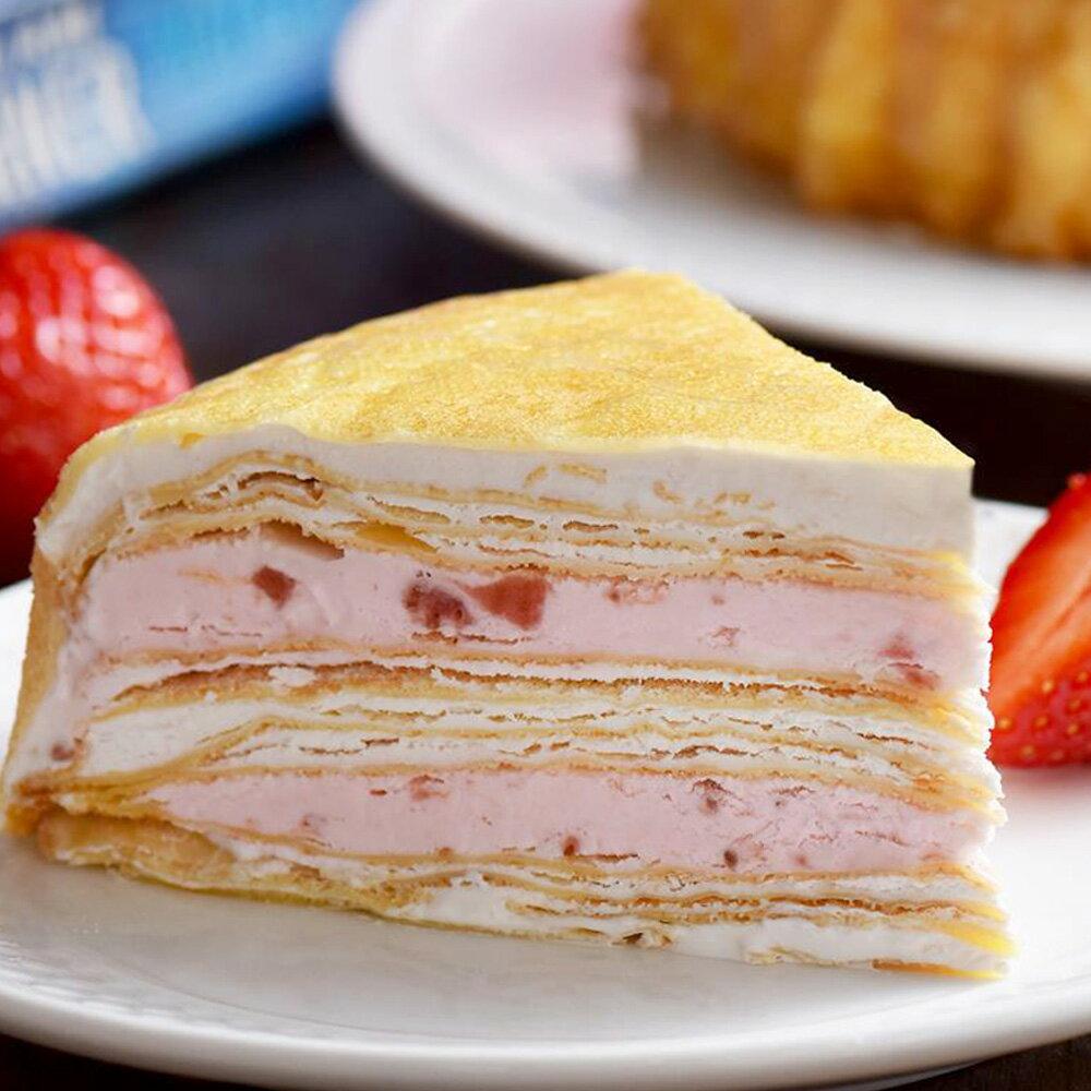 【塔吉特】草莓甜心千層(8吋)免運★全館滿1000領券折100 0