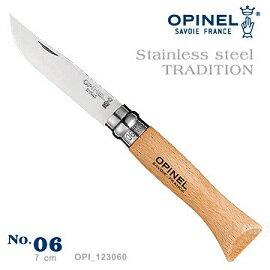 [OPINEL]不鏽鋼折刀6櫸木柄法國刀公司貨123060