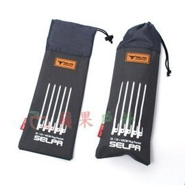 【【蘋果戶外】】SELPA SE-011-20 超實用600D 加厚營釘袋 收納袋.營槌袋.營繩袋.大黑釘袋.露營裝備工具袋