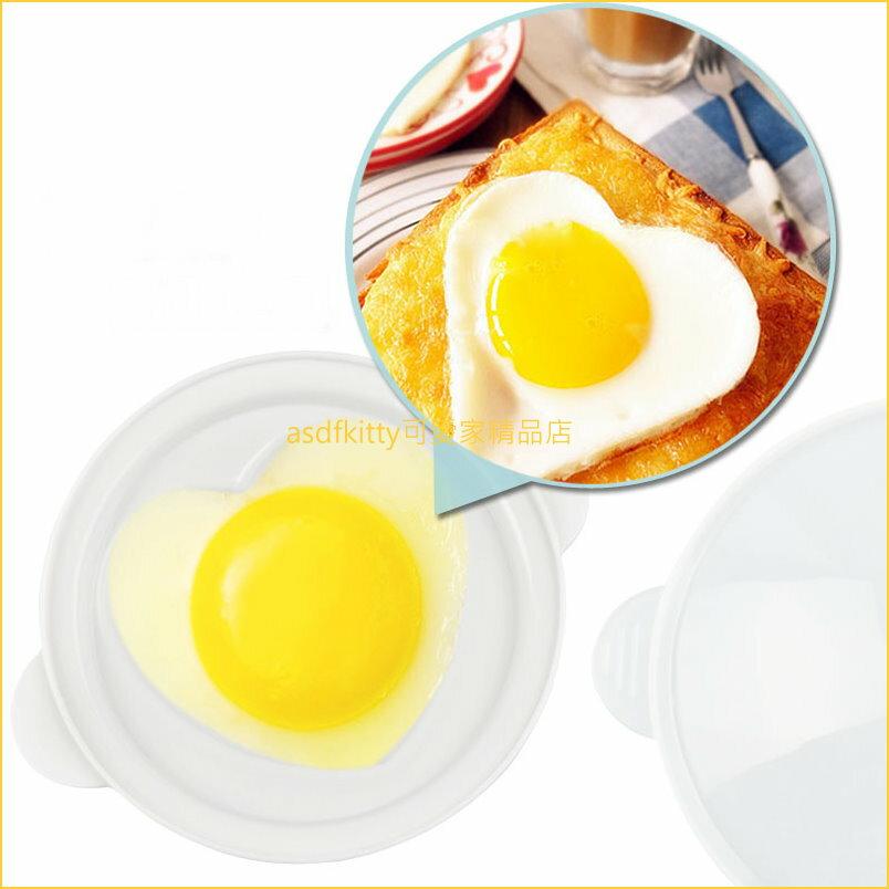 asdfkitty可愛家☆日本製 微波爐專用心型煮蛋器/煮蛋模-也可當飯糰模型歐