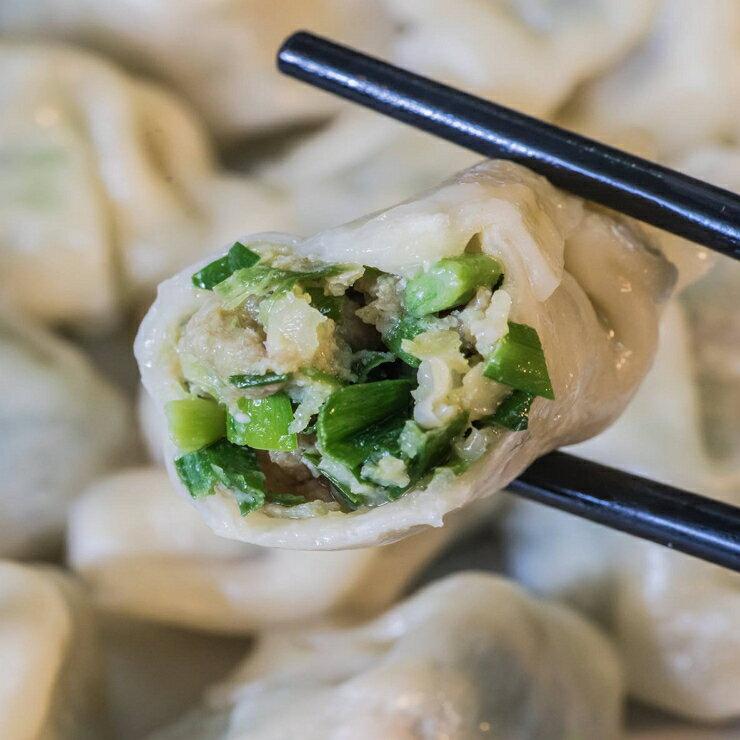 低鹽水餃 -韭菜水餃 (20顆,430g±5%/盒)純手工捏製 韭菜鮮肉