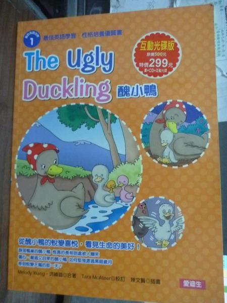 ~書寶 書T8/語言學習_PIH~The ugly Duckling醜小鴨_有附件