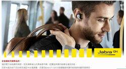Jabra Elite 65T 真無線 藍牙耳機 2018最新款 公司貨 / 二年保固  藍芽耳機 聽音樂 通話1