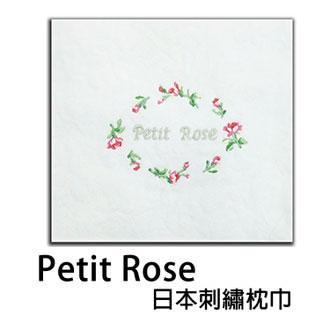【名流寢飾家居館】Petit Rose.蕾絲剪花玫瑰刺繡.100%純棉枕巾.單件 - 限時優惠好康折扣