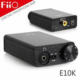 <br/><br/>  志達電子 E10K FiiO USB DAC 耳機擴大器 耳擴 sennheiser AKG 鐵三角 SONY SHURE<br/><br/>