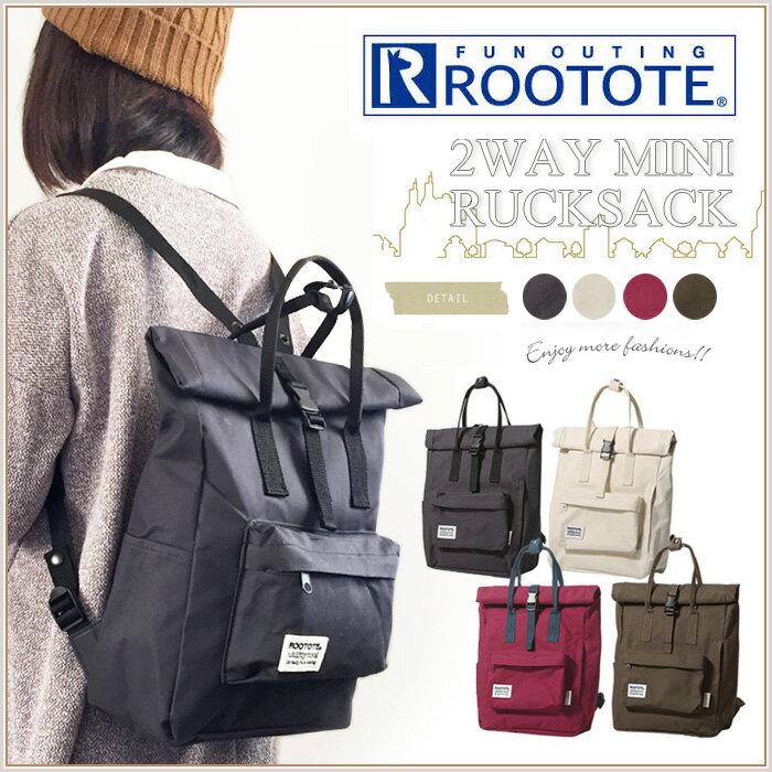 後背包 日系Rootote兩用帆布包 書包 手提包 【包包阿者西】