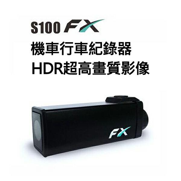 附32G+12V車充線隆盈科技勁曜S100FX防水HDR超高畫質1080P機車汽車行車記錄器