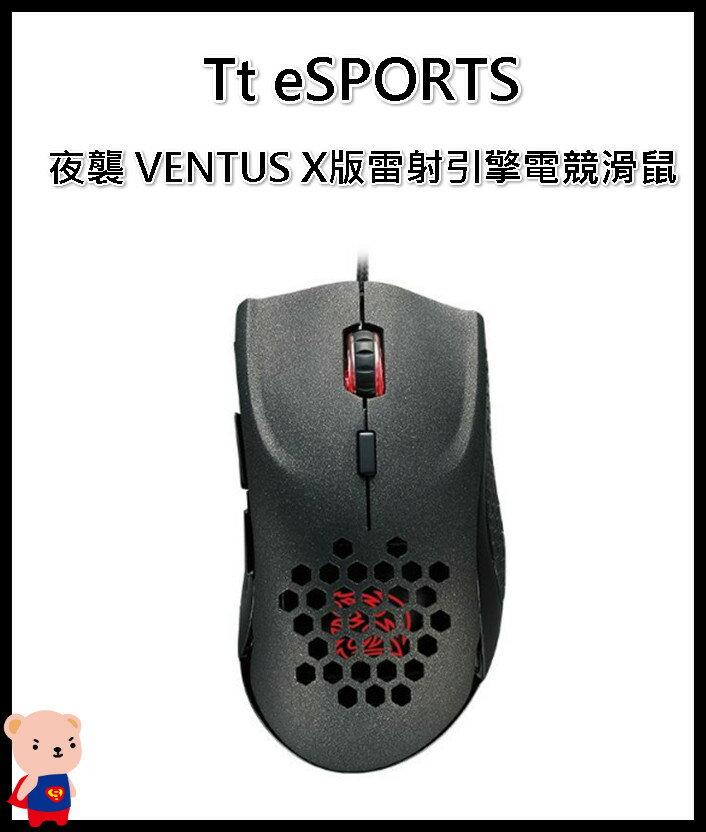 滑鼠 Tt eSPORTS 夜襲 VENTUS X版 雷射引擎電競滑鼠  曜越 電競滑鼠 光學滑鼠 有線滑鼠 0
