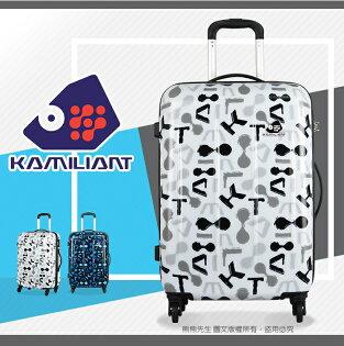 《熊熊先生》2018旅展熱賣推薦48折Kamiliant新秀麗28吋超輕量硬殼旅行箱行李箱塗鴉冒險TSA海關密碼鎖