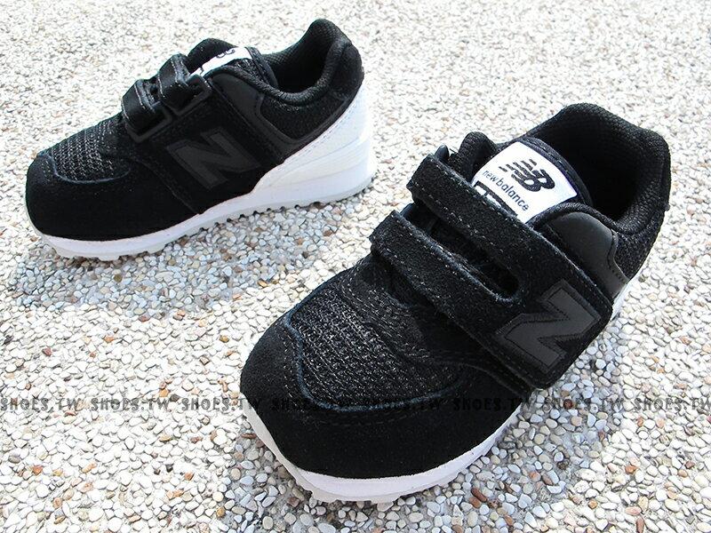 Shoestw【KV574C8I】NEW BALANCE 574 童鞋 運動鞋 小童 黑白 復古 麂皮 黏帶