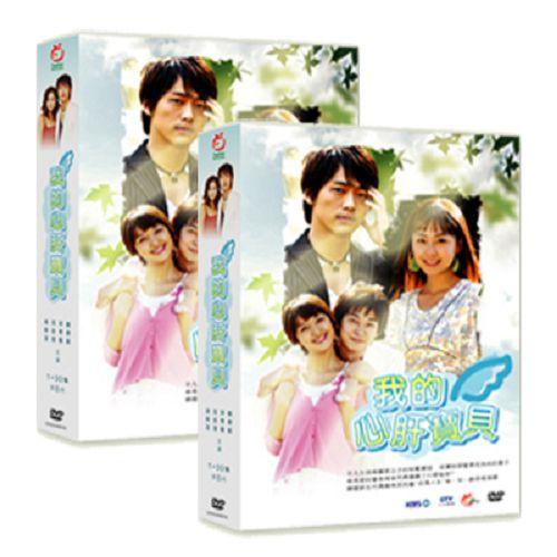 降價促銷★我的心肝寶貝DVD (全132集/二套裝) 金在民/沈志浩