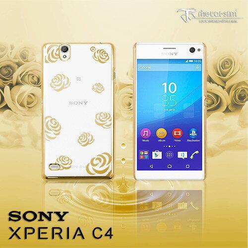 【UNIPRO】Metal-Slim SONY Xperia C4 高抗刮PC透明系列保護殼 3.5~4H E5353