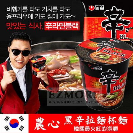 韓國 農心 黑辛拉麵杯麵 (單杯) 101g 微辣牛骨湯味 辛杯麵 頂級辛杯麵【N101572】