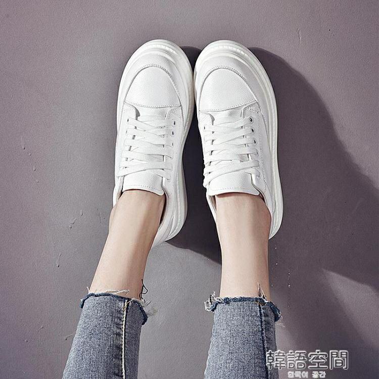 小白鞋女厚底增高2021春款潮鞋春季新款鬆糕春秋鞋子內增高女鞋夏 全館八八折