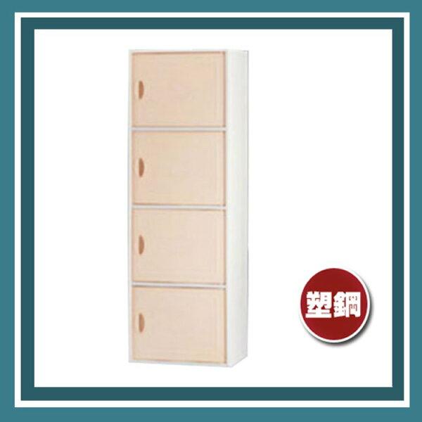 『商款熱銷款』【辦公家具】CP-3404塑鋼系統櫃文件櫃置物櫃牙白櫃體粉桔門片櫃子檔案收納