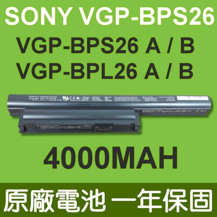 SONY VGP-BPS26 原廠電池 VGP-BPS26A VGP-BPS26B VGP-BPL26 4000MAH