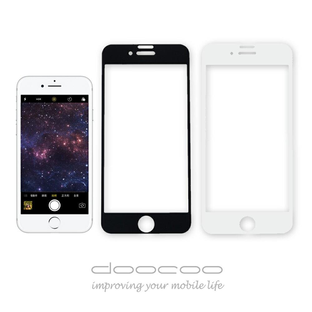 doocoo Apple iPhone7 4.7吋 康寧2.5D全滿版抗藍光玻璃保護貼