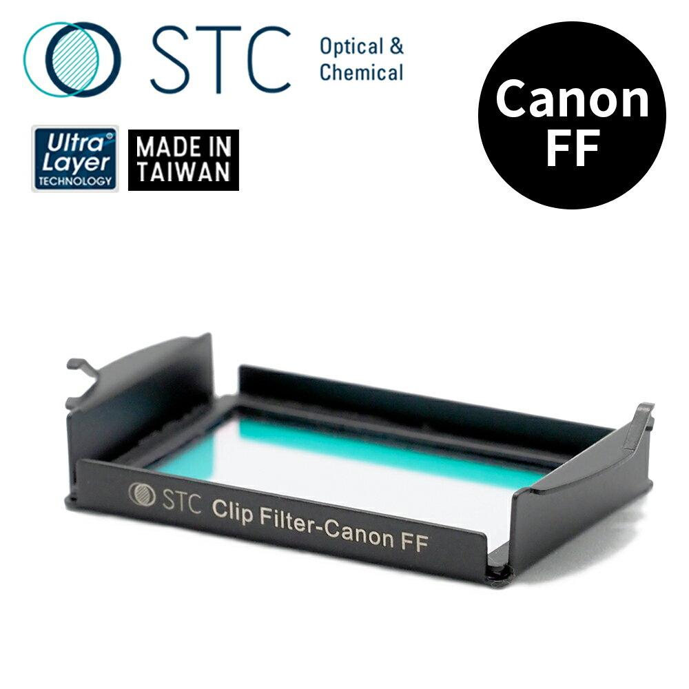 ~STC~Clip Filter Astro NS 內置型星景濾鏡 for Canon F