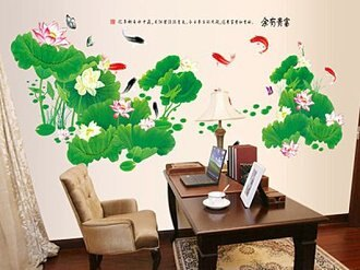 BO雜貨【YV2940】可移動 時尚組合創意壁貼 牆貼 壁貼紙 鯉魚 荷葉 池塘 荷塘月色