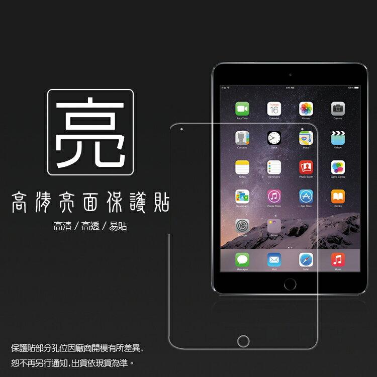 亮面螢幕保護貼 Apple 蘋果 iPad mini 4 保護貼 平板貼 亮貼 亮面貼