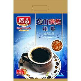 【廣吉】藍山碳燒咖啡 1袋22包