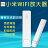【原廠正貨】小米WIFI信號增強放大器 無線家用路由器增強USB便攜式 擴大器【O3227】☆雙兒網☆ 0
