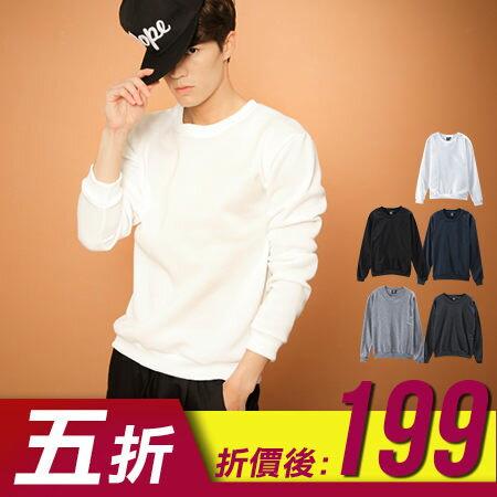 ~全店399 ~Free Shop~QSPQ8088~簡約素面保暖刷毛圓領發熱衣長袖上衣長