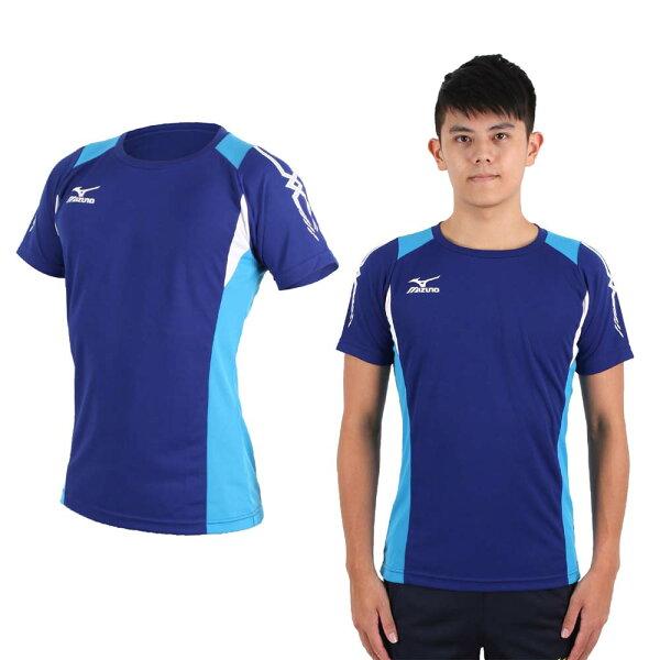 MIZUNO美津濃排球衣(深藍淺藍)練習衣抗UV快速排汗速乾V2TA6G1616【胖媛的店】