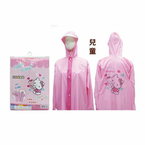 Hello Kitty 兒童雨衣(XS/S/M)446-65661★衛立兒生活館★