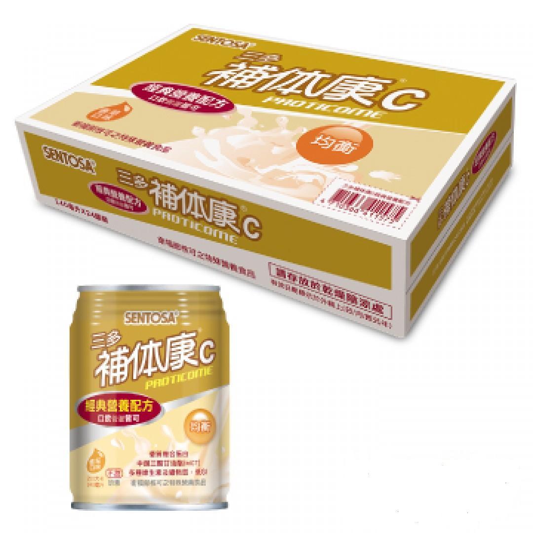 【三多】補体康C經典營養配方24瓶/箱 0