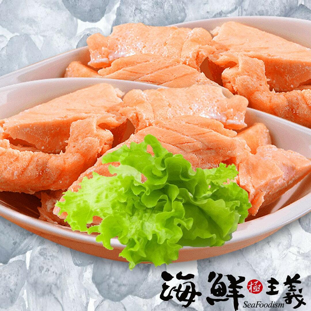 【海鮮主義】鮭魚清肉切片3入(約260-310g) ●來自智利的新鮮鮭魚切片 ●鮭魚營養價值非常高 ●可油煎或碳烤(建議用較低的油溫料理) ●無魚刺,方便好料理