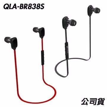 [nova成功3C]QLA BR838S 雙待機 藍牙耳機